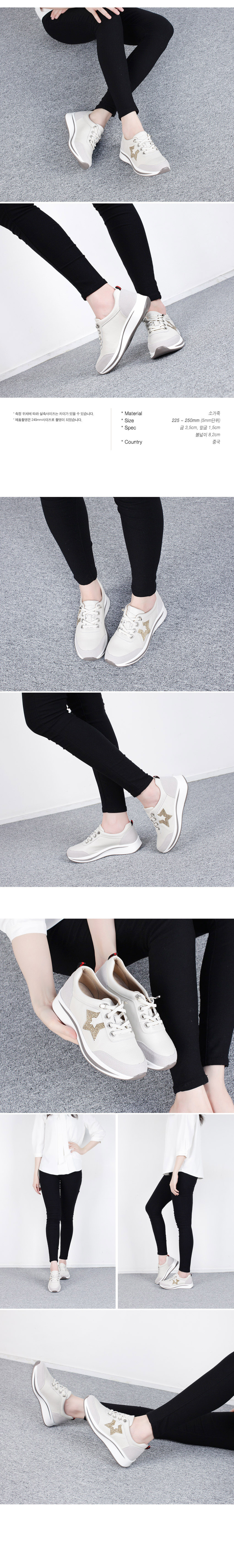 신발 상품상세 이미지-S1L2