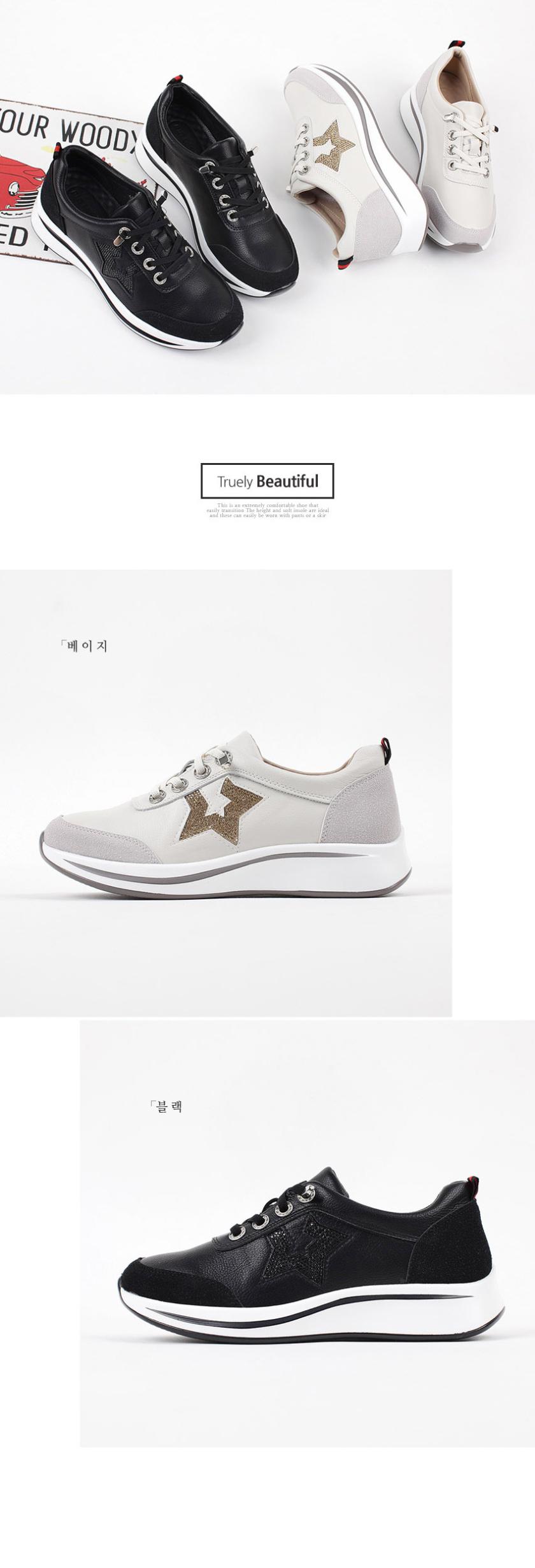 신발 상품 이미지-S1L4